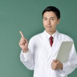 ED治療薬とは 大阪ユナイテッドクリニック